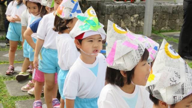 児童福祉週間~鯉のぼり掲揚式~