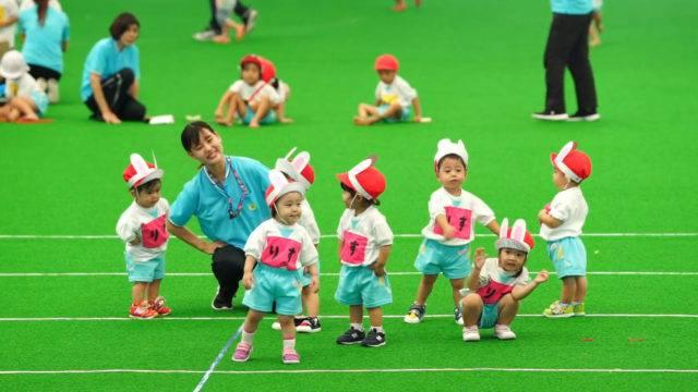 社会福祉法人クガニの会 福寿保育園 令和元年度 第3回運動会