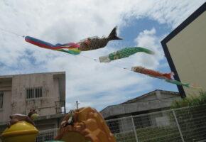 鯉のぼり掲揚式